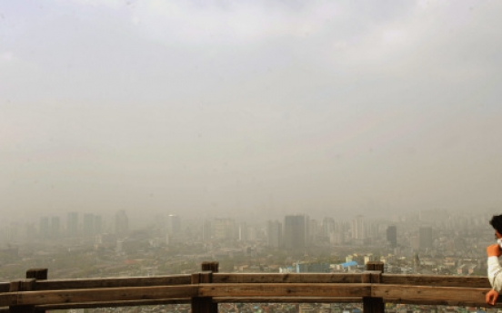 S. Korea hit by worst sandstorm of the year