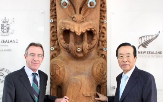 New Zealand opens consulate in Busan