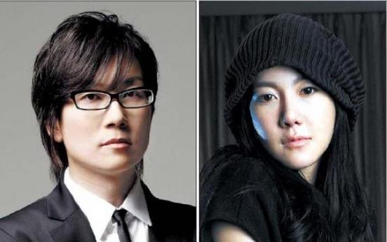 E Ji-ah drops suit, Seo Tai-ji speaks up