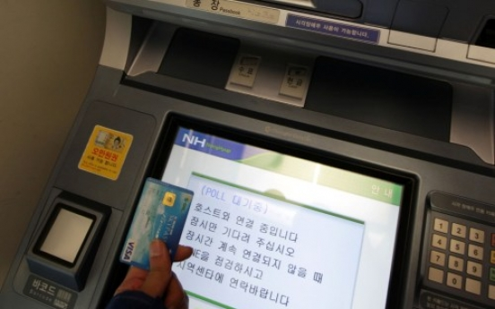 N.K. behind cyber attack on Nonghyup