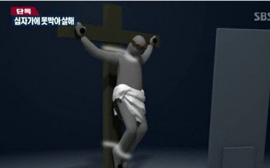 Man dead in Easter 'crucifixion'