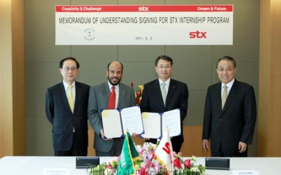 STX to offer internships to Saudi Arabian students