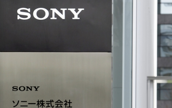 Sony was victim of sophisticated cyber-attack