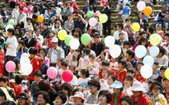 Children's Day photos