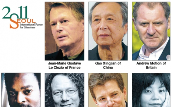 Forum to bring literary giants to Seoul