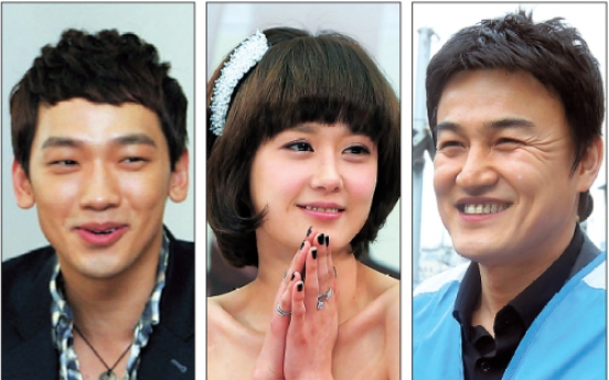 Gangnam aims to boost image with star power