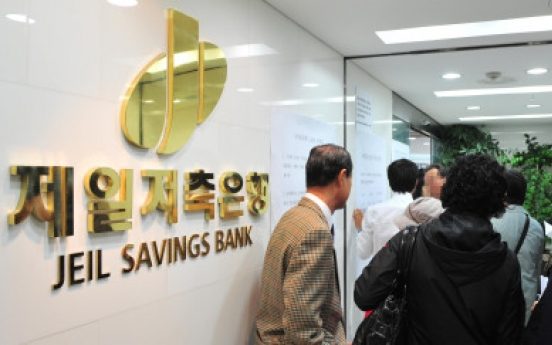 1.5 trillion won flees from savings banks