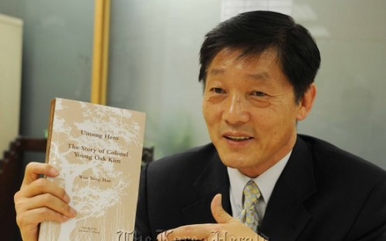 Korean-American WWII hero brought to light by journalist