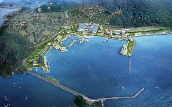 Yeosu Expo to present future of marine development