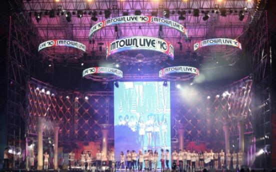 SM stars to perform 2nd Paris concert