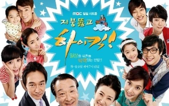 South Korean sitcom hit among N.K. teens