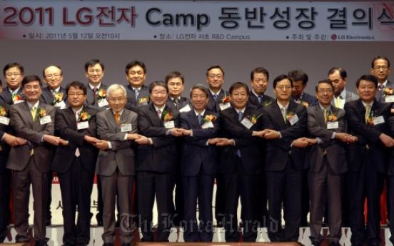 LG announces mutual growth scheme