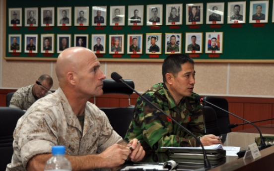 S. Korean, U.S. marines to hold first joint drill on border islands