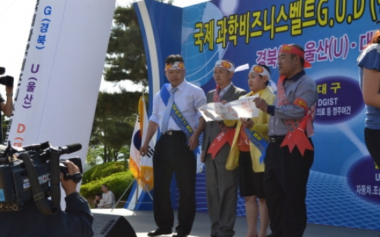 Daejeon likely to host government-led science town