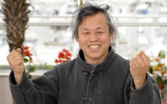 Cannes cheers for Kim Ki-duk 'self-portrait'