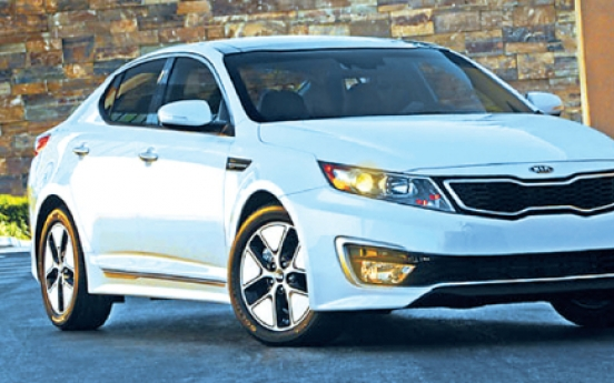 Kia prices Optima hybrid at $26,500