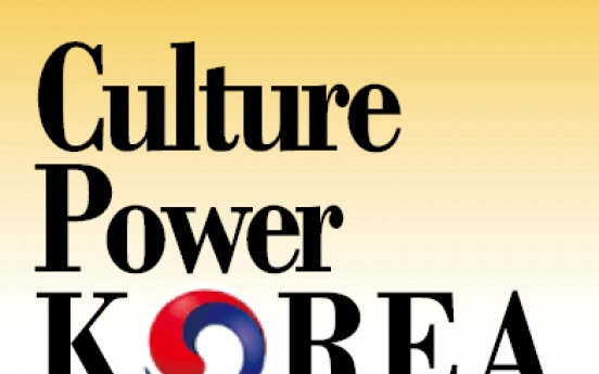 Herald runs special series 'Culture Power Korea'