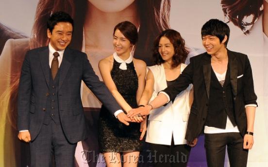 'Miss Ripley' taking cue from Shin Jeong-ah?