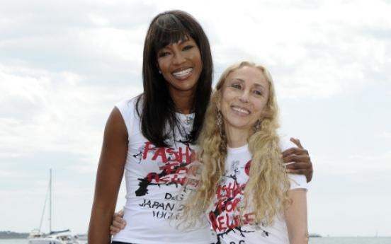 Film stars, models share Cannes charity catwalk