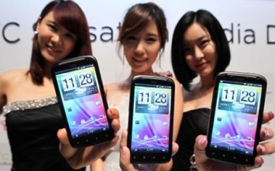 Taiwan's HTC to debut new smartphone in S. Korea