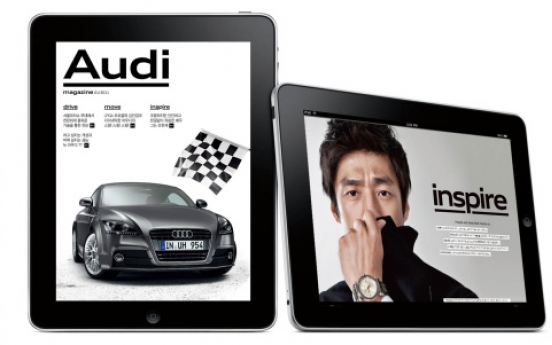 Audi Korea launches app for iPad