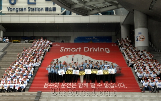 Anti-drunk driving campaign launched
