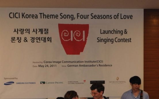 Song promoting Korea launched