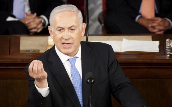 Israel's peace deal unacceptable: Palestinians