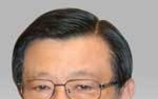 Park Sam-koo re-elected as Yonsei alumni president