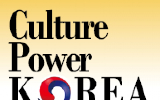 Korean films chase 21st-century American dream