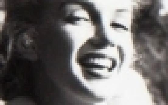 Rare photos of young Marilyn Monroe surfaced