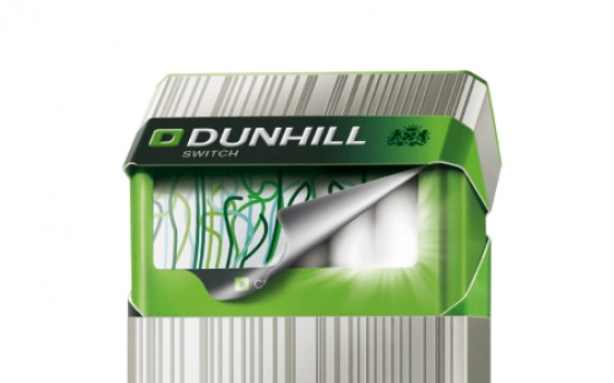 BAT Korea sells superpremium Dunhill