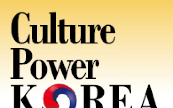 'Korea shows how to keep identity in global age'