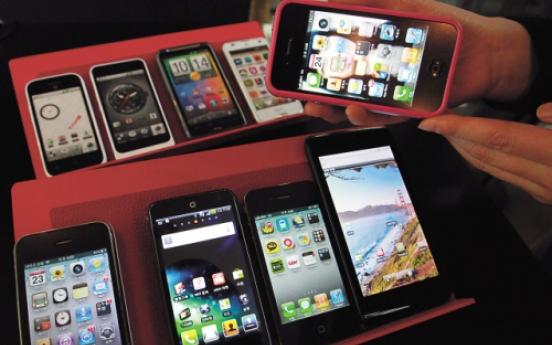Under pressure, SKT leads phone fee cut