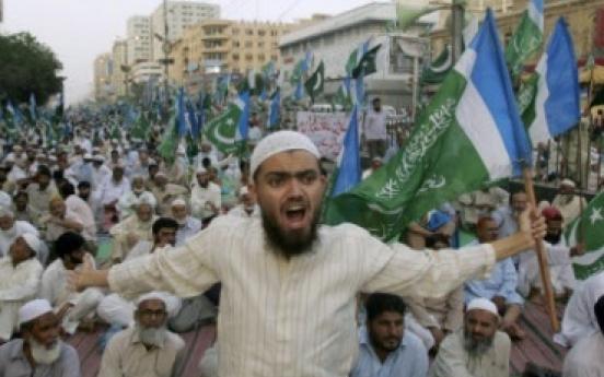 Al-Qaida militant killed in U.S. strike in Pakistan
