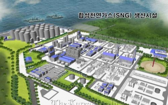 POSCO begins works on synthetic gas plant
