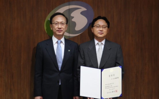 Inter-Korean ties still frosty after N.K. claim