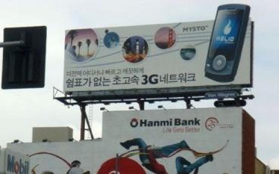 SK Telecom unsavvy operator in overseas markets
