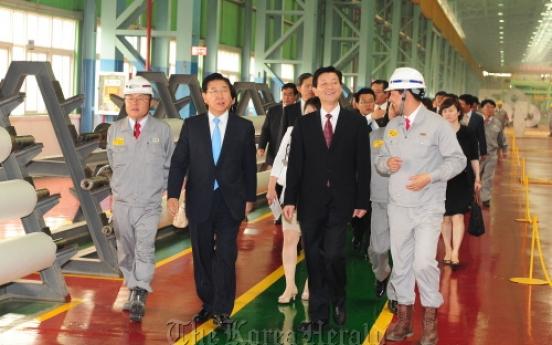 POSCO's China subsidiary completes plant expansion