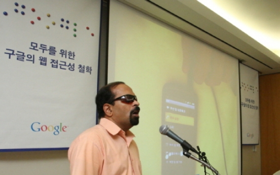 Google introduces measures for disabled Web users