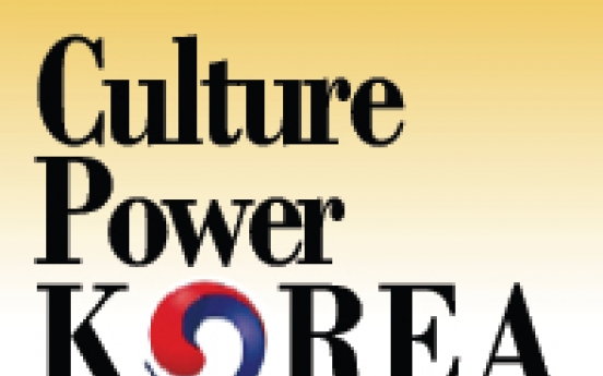 Korean center aims to be big London attraction