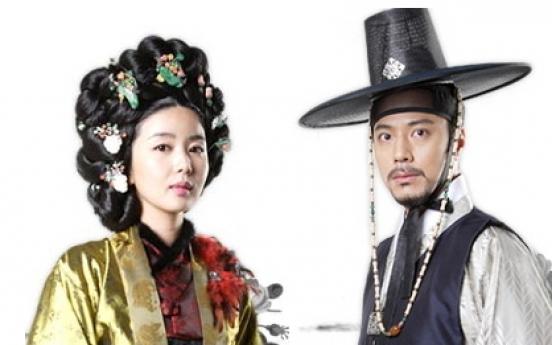 Han Jae-seok, Park Sol-mi in a romantic relationship