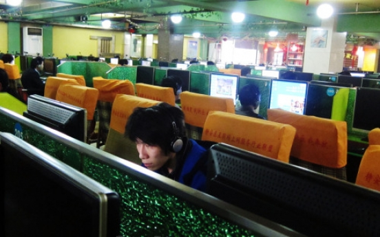 New Internet era beckons with firm domain names