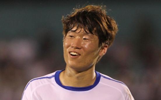 Park Ji-sung linked to Spanish clubs