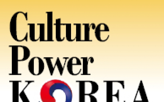 Berlin becomes hub of Korean studies in Europe