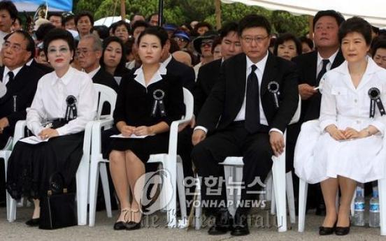 Presidential hurdles for Park Geun-hye?