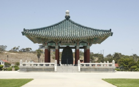 Ringing changes for Korean bell gifted to U.S.