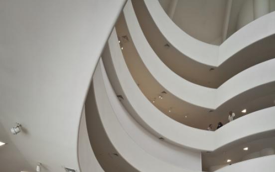 Guggenheim Museum introduces Lee U-fan