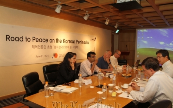 Reporters from war allies explore Korean culture, economy