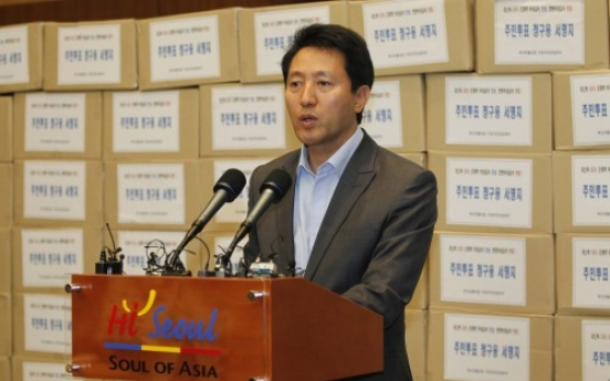 Seoul mayor casting himself as 'antipopulism warrior'